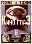 vertov_kino_eye